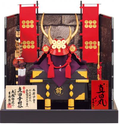 「真田幸村の兜飾り」はこれがおすすめ!飾りたくなる五月人形【まとめ】